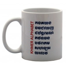 Khmer Alphabet Mug