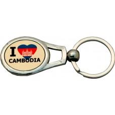 I Love Cambodia Key Ring